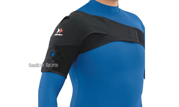 ザムスト ZAMST 腕・肩部サポーター ショルダーラップ M 374802 設備・備品 野球部 野球用品 スワロースポーツ
