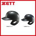 ゼット ZETT 軟式 打者用 片耳 ヘルメット BHL307 ヘルメット 片耳 ZETT 野球用品 スワロースポーツ
