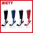 ゼット ZETT 少年用 イージー ソックス BK250M (21〜24cm) ウエア ウェア ZETT 靴下 少年・ジュニア用 野球用品 スワロースポーツ