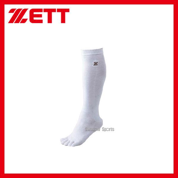 ゼット ZETT 3P 5本指アンダーソックス BK3P5L (25〜28cm) ★gkgo ウエア ウェア ZETT ★psc 野球用品 スワロースポーツ