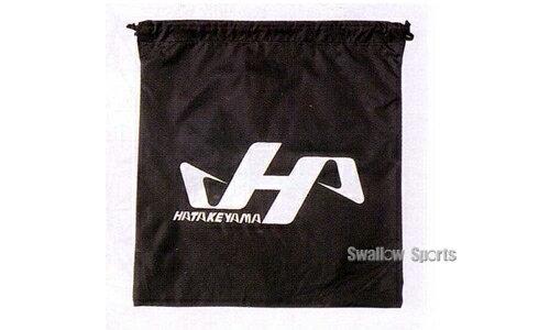 ハタケヤマ hatakeyama グラブ袋 BA-11 グローブ袋 野球用品 スワロースポーツ