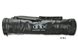 ハイゴールド バットケース 10本入 HBC-750 バットケース HI-GOLD 野球部 野球用品 スワロースポーツ