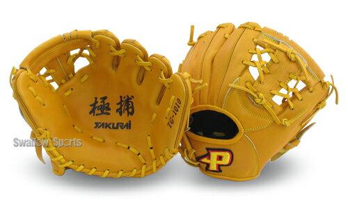 【あす楽対応】 プロマーク トレーニング グローブ グラブ 守備練習用 TG-1010 グローブ 硬式 Promark 野球用品 スワロースポーツ