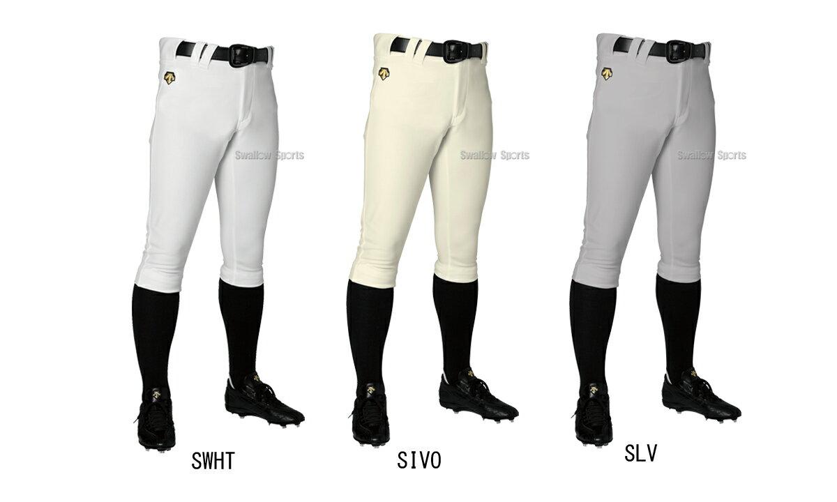 デサント STANDARD ショート FIT ユニフォームパンツ ズボン DB-1014P dpnt ウエア ウェア DESCENTE 野球用品 スワロースポーツ
