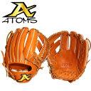 ATOMS アトムズ 硬式グローブ 内野手用 グラブ 遊撃・二塁手用 ジュテルレザー domestic line AKG-6 野球部 高校野球 …