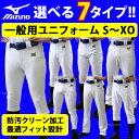 【あす楽対応】 送料無料 ミズノ mizuno 野球 ユニフォームパンツ ズボン 練習用 野球用 練習着 スペアパンツ ガチパンツ ズボン