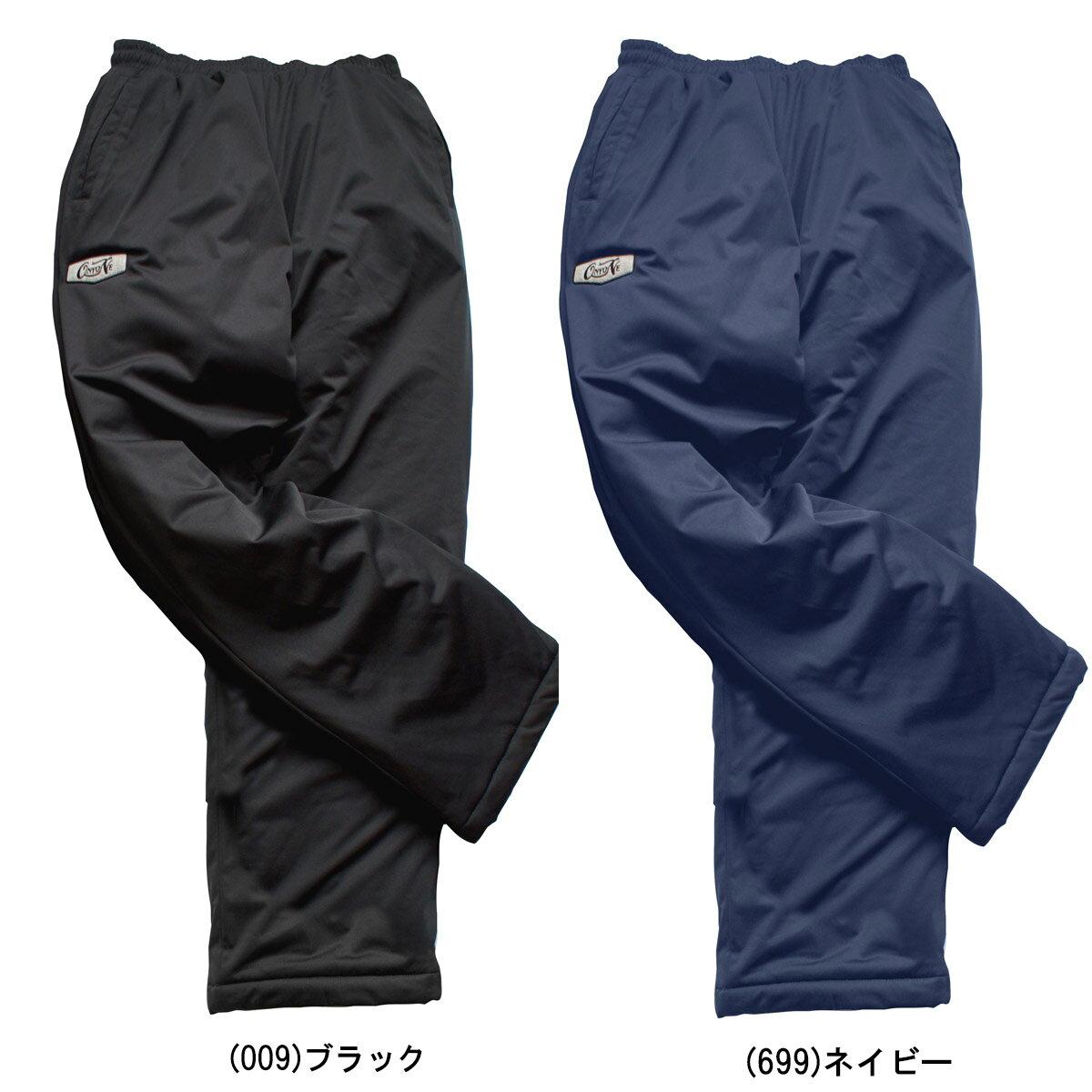 オンヨネ ウェア 中綿 パンツ OKP99053 ウェア ウエア 野球用品 スワロースポーツ