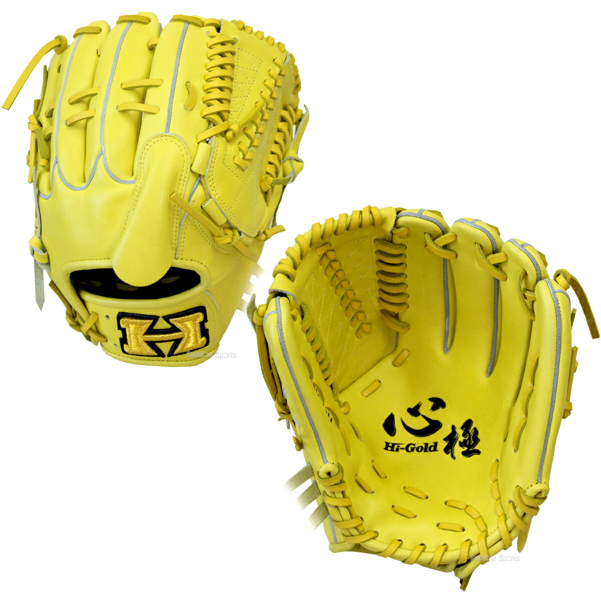 ハイゴールド 野球 軟式 グローブ 一般 野球グローブ軟式大人 グラブ 心極 投手用 KKG-7511 軟式用 野球部 野球用品 スワロースポーツ