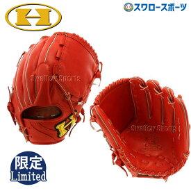 【あす楽対応】 ハイゴールド 限定 軟式グローブ グラブ 己極 投手用 OKG-801SP 軟式用 軟式野球 野球部 メンズ 野球用品 スワロースポーツ