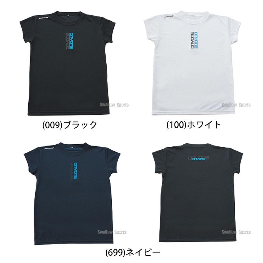 オンヨネ ウェア ブレステック ドライアップ ショルダー Tシャツ グラフィック OKJ98777B ウェア ウエア ファッション 野球用品 スワロースポーツ