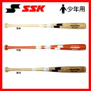 【あす楽対応】 SSK エスエスケイ 少年 ジュニア 軟式 木製 バット プロモデル SBB5007