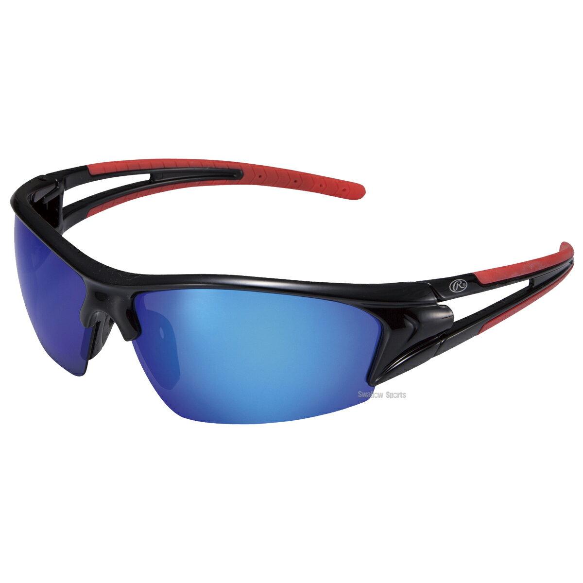 【あす楽対応】 ローリングス 野球 サングラス アクセサリー 偏光レンズ S18S2BL アイウェア スポカジ ファッション 野球用品 スワロースポーツ