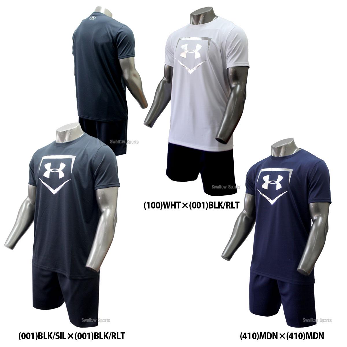 【あす楽対応】 送料無料 アンダーアーマー UA ウェア ヒートギア Tシャツ ベースボールロゴ ハーフパンツ 上下セット メンズ トレーニングウェア ジャージ セットアップ 1313588-1313589 ウェア ウエア ファッション 野球用品 スワロースポーツ