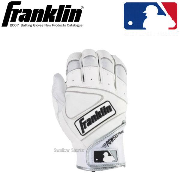 フランクリン バッティンググローブ 手袋 両手用 POWERSTRAP PR×WH 20460 バッティンググラブ 野球用品 スワロースポーツ