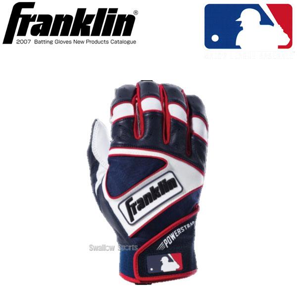 フランクリン バッティンググローブ 手袋 両手用 POWERSTRAP WH×NV×RD 20462 バッティンググラブ 野球用品 スワロースポーツ