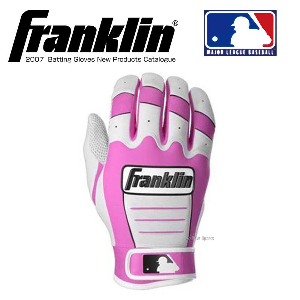 フランクリン 限定 バッティンググローブ 手袋 両手用 PNKCFX ピンクリボン 20568 バッティンググラブ 手袋 野球用品 スワロースポーツ