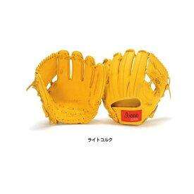 イソノ isono 硬式グローブ グラブ ELITE SERIES 内野手用 GE-184 硬式用 高校野球 野球部 硬式野球 部活 野球用品 スワロースポーツ