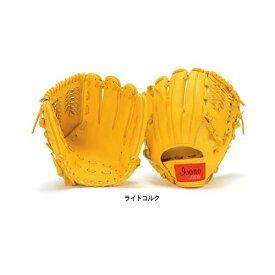 イソノ isono 硬式グローブ グラブ ELITE SERIES 内野手用 GE-185 硬式用 高校野球 野球部 硬式野球 部活 野球用品 スワロースポーツ