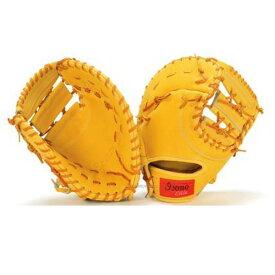 イソノ isono 野球 軟式 ファースト ミット 一般 ELITE SERIES 一塁手用 GF-1803 軟式用 M号 M球 野球部 軟式野球 野球用品 スワロースポーツ