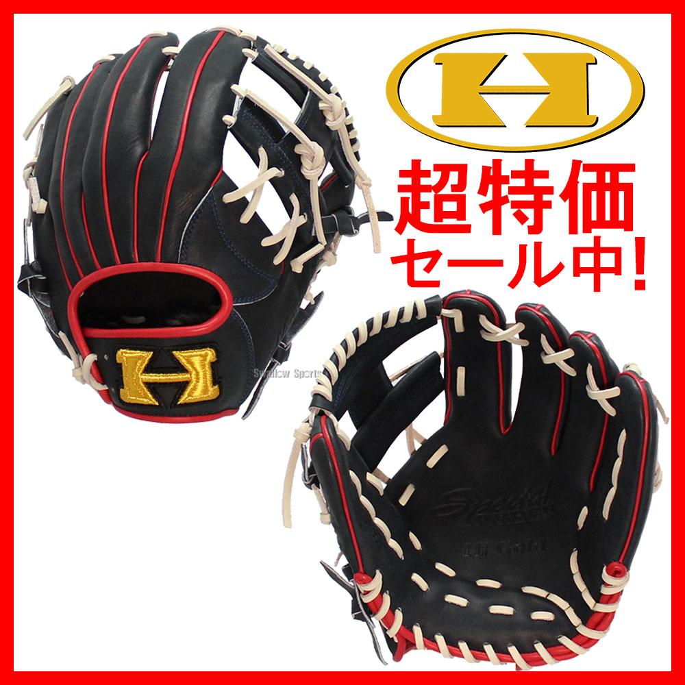 【あす楽対応】 送料無料 ハイゴールド 限定 内野手用 軟式 グローブ グラブ SPG-666 軟式用 野球用品 スワロースポーツ