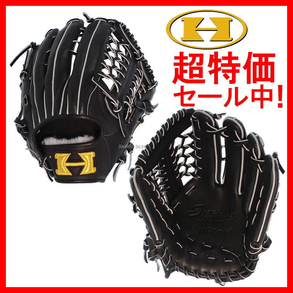 【あす楽対応】 ハイゴールド 限定 外野手用 外野 硬式グローブ SPKG-118 2018 グラブ 硬式グローブ 硬式用 野球用品 スワロースポーツ