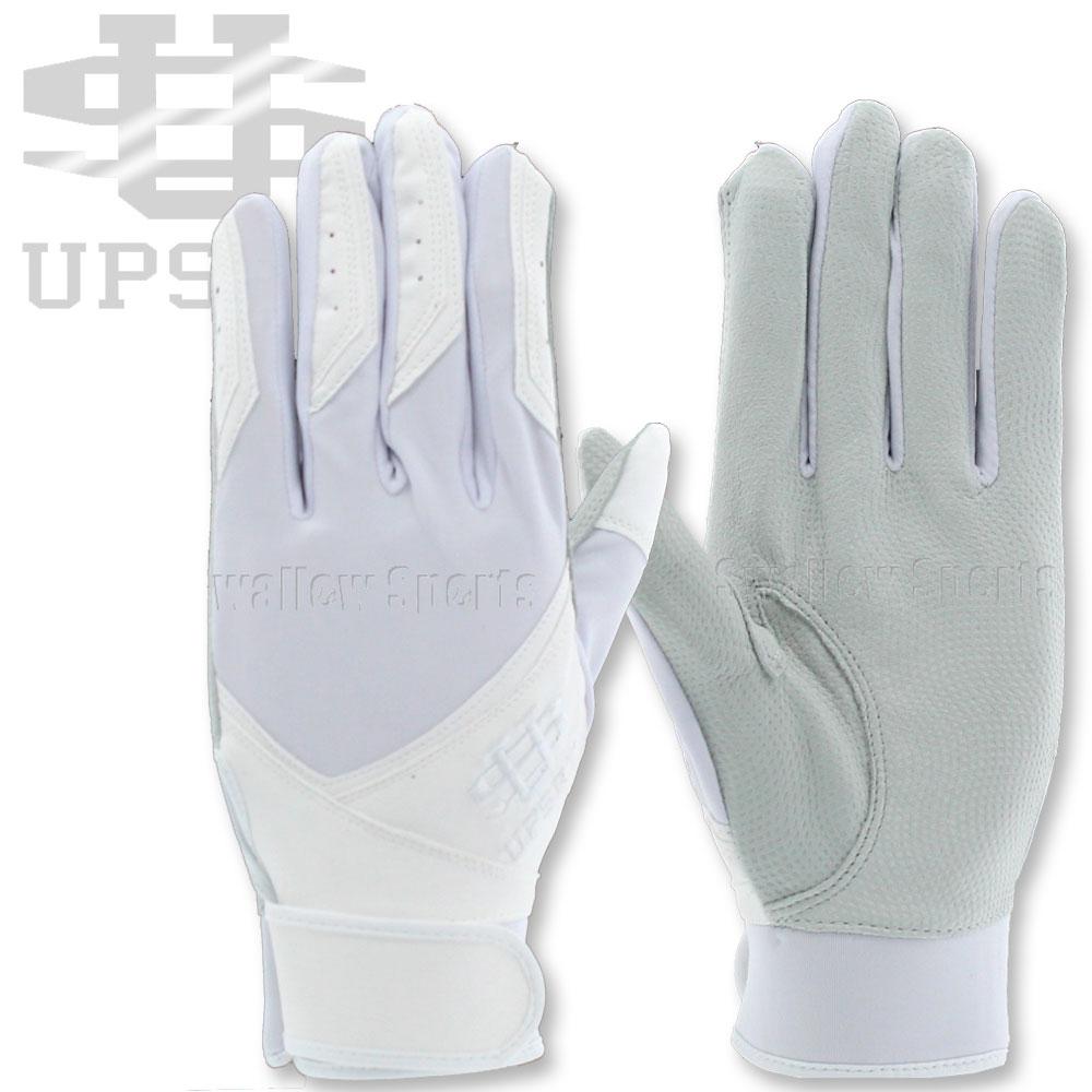 アップセット upset バッティンググローブ (打撃用手袋) 高校野球対応 ホワイト 両手用 BG801
