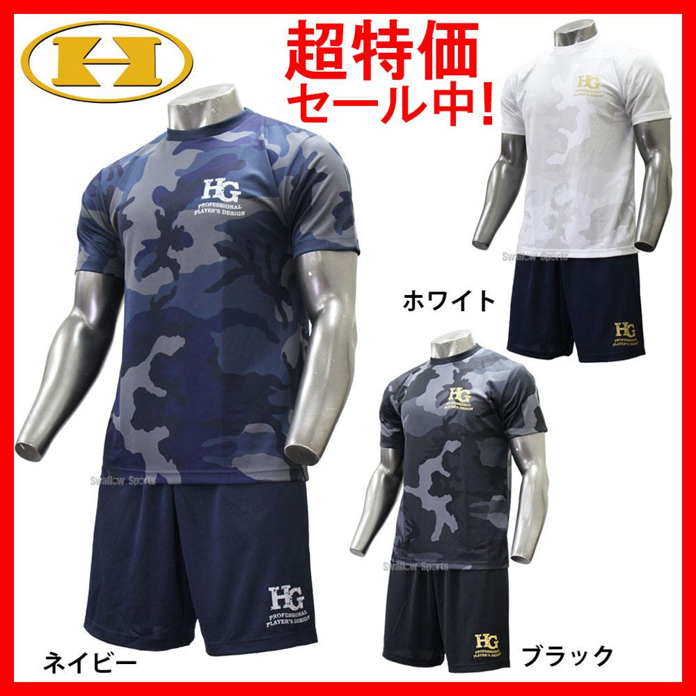 【あす楽対応】 ハイゴールド 限定 Tシャツ ハーフパンツ 上下セット メンズ ジャージ セットアップ HIG-001SW