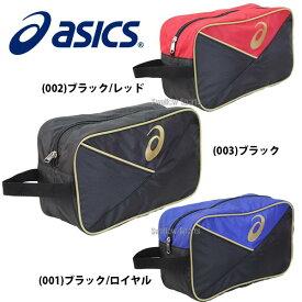 923286a9e34d 【あす楽対応】 アシックス 限定 ベースボール ASICS バッグ シューズケース 3123A293 シューズ入れ