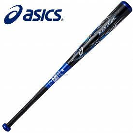アシックス ベースボール ASICS 軟式 バット ネクスチューブ 複合 FRP製 BB4027 軟式用 M号 M球 野球部 軟式野球 野球用品 スワロースポーツ