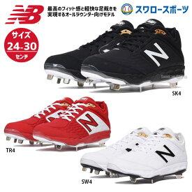 【あす楽対応】 セール 【タフトーのみ可】 ニューバランス 野球 金具 スパイク 樹脂底 金属 ベースボール クリーツ L3000 靴 スパイク シューズ 野球部 野球用品 スワロースポーツ