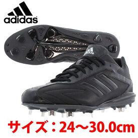 【あす楽対応】 adidas アディダス 金具 スパイク 83 アディゼロ T3 LOW 高校野球対応 CQ1295 野球部 野球用品 スワロースポーツ