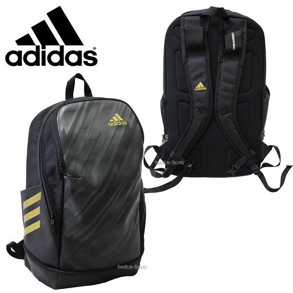 【あす楽対応】 adidas アディダス バッグ 5T グラフィック バックパック 28L リュック FKK79 バック 野球部 通学 高校生 入学祝い、父の日、子供の日のプレゼントにも 野球用品 スワロースポーツ