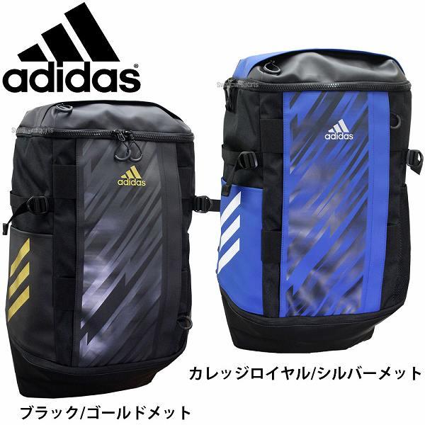 【あす楽対応】 adidas アディダス バッグ 5T OPS バックパック 30L リュック FKK82 バック 野球部 通学 高校生 入学祝い、父の日、子供の日のプレゼントにも 野球用品 スワロースポーツ