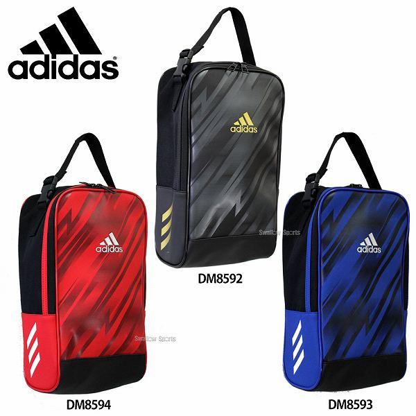 【あす楽対応】 adidas アディダス バッグ 5T クリーツケース FKK85 バック 野球部 入学祝い、父の日、子供の日のプレゼントにも 野球用品 スワロースポーツ