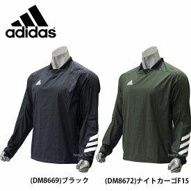 【あす楽対応】 adidas アディダス ウェア 5T ライト ウィンドブレーカー ジャケット 長袖 FKK96 メンズ mens 野球部 野球用品 スワロースポーツ