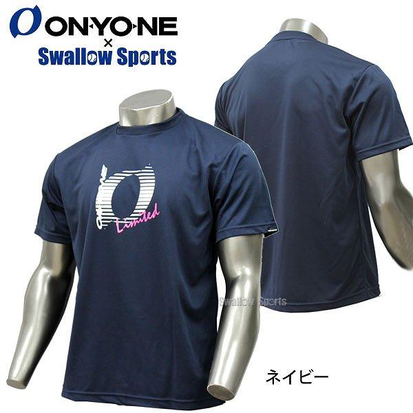 【あす楽対応】 オンヨネ スワロー限定 ドライアップ Tシャツ メンズ 半袖 OKJ95699 秋季大会 新チーム 野球用品 スワロースポーツ