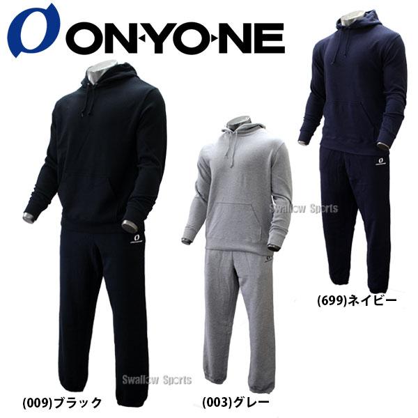 【あす楽対応】 オンヨネ ウェア スウェット パーカー パンツ 上下セット 薄手 OKJ99381-OKP99382 お年玉や、冬のボーナスのお買い物にも セットアップ トレーニング 自主練 野球用品 スワロースポーツ