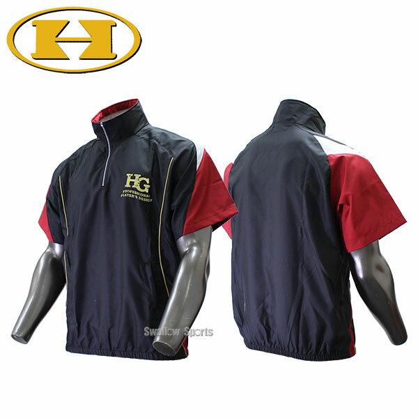 【あす楽対応】 ハイゴールド ハーフジップ ブルゾン 半袖 ジャケット HRD-M5321 ウエア ウェア グランドコート HI-GOLD スポカジ 夏 野球部 涼しい 春夏 入学祝い、父の日、子供の日のプレゼントにも 野球用品 スワロースポーツ