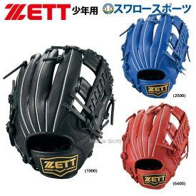 【あす楽対応】 ゼット ZETT 軟式グローブ グラブ グランドヒーロー オールラウンド用 少年用 ジュニア BJGB72920 J号 野球部 軟式野球 少年野球 野球用品 スワロースポーツ