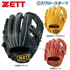 【あす楽対応】 ゼット ZETT 軟式グローブ グラブ ソフトステア オールラウンド用 BRGB35910 M号 軟式用 野球部 野球用品 スワロースポーツ
