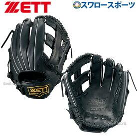 ゼット ZETT グラブ グローブ 軟式 ソフト兼用 ライテックス シリーズ 内野手用 オールラウンド用 BSGB3900 一般 野球部 軟式野球 大人 野球用品 スワロースポーツ