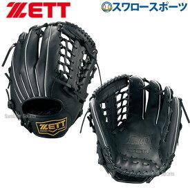 ゼット ZETT グラブ グローブ 軟式 ソフト兼用 ライテックス シリーズ オールラウンド用 BSGB3910 一般 野球部 軟式野球 野球用品 スワロースポーツ