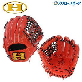 ハイゴールド 軟式グローブ グラブ 己極 三塁手 オールポジション用 OKG-6125 軟式用 野球部 軟式野球 メンズ 野球用品 スワロースポーツ