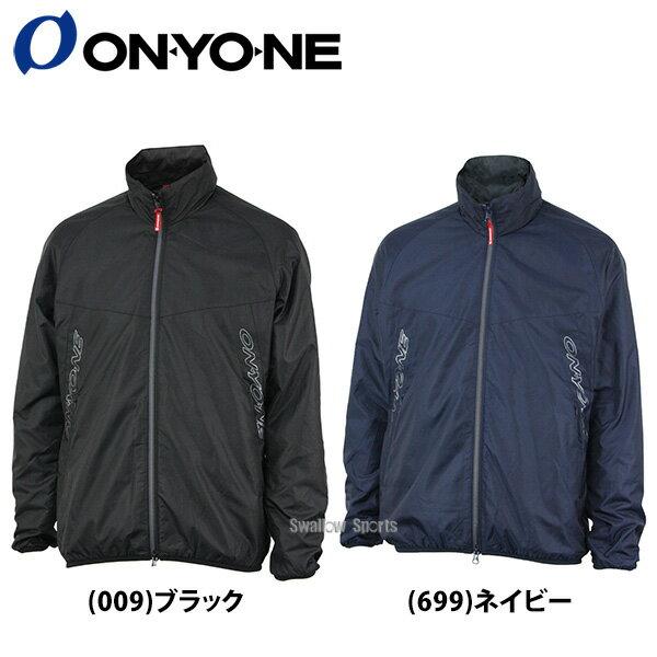 オンヨネ ウェア ウインドブレーカー シェルコン ジャケット 長袖 OKJ91300 お年玉や、冬のボーナスのお買い物にも 新商品 野球用品 スワロースポーツ