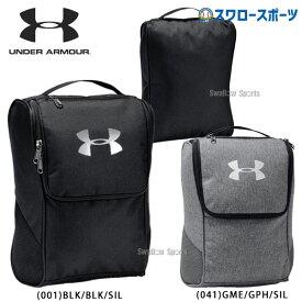 セール アンダーアーマー UA バッグ シューズケース 1316577 野球部 Under Armour 野球用品 スワロースポーツ