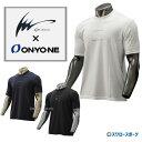 【あす楽対応】 アイピーセレクト Ip Select ウェア ドライアップ Tシャツ メンズ 半袖 Ip.80-19 野球部 春夏 野球用…