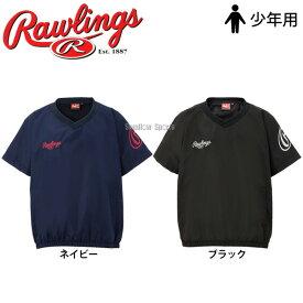 【あす楽対応】 ローリングス ウェア ウインドシャツ (裏メッシュ) 半袖 少年用 AOS9S53J ウェア ウエア 野球部 少年野球 野球用品 スワロースポーツ