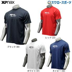 ザナックス ウェア トラスト Tシャツ BW-19TC 野球部 春夏 メンズ 野球用品 スワロースポーツ