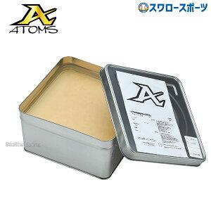 ATOMS アトムズ グリス 3kg 投手・外野・ミット用 GRS-2 野球部 野球用品 スワロースポーツ
