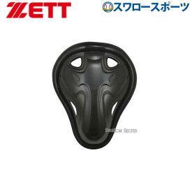 ゼット ZETT ファウルカップ BLL28 ZETT 野球部 野球用品 スワロースポーツ